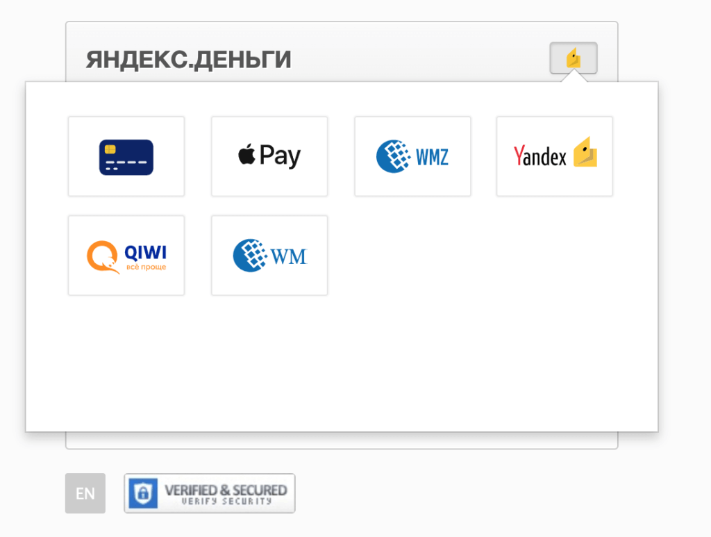 Gamehost payment options